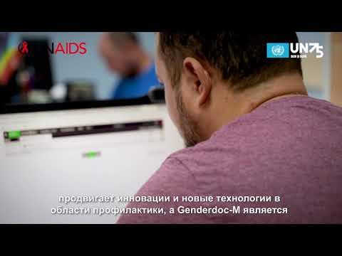 Message on UN Day from UNAIDS Moldova partner