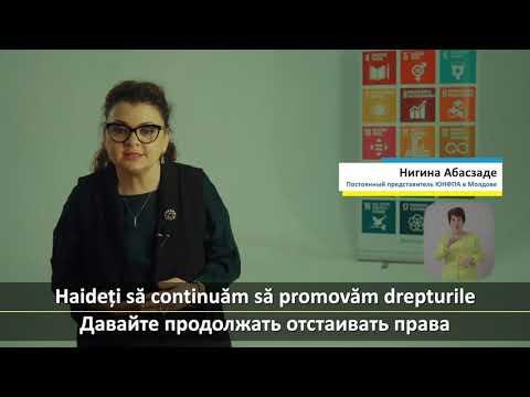 UN Moldova message on Human Rights Day