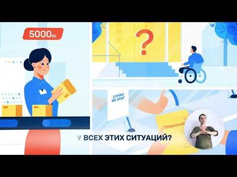 Egali In Drepturi - campanie ONU Moldova